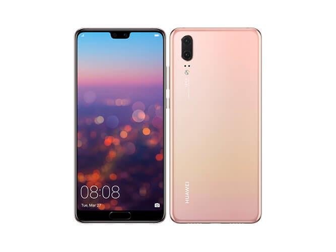 Huawei P20 mineo 版 の買取価格