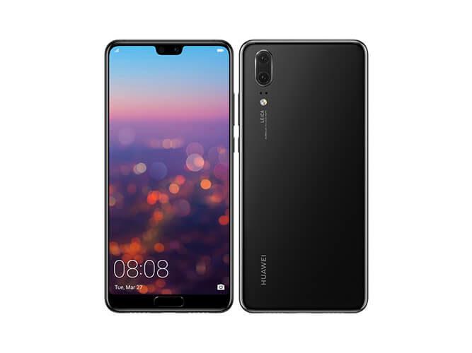 Huawei P20 楽天版 の買取価格