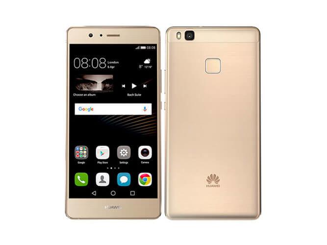 Huawei P9 lite mineo の買取価格