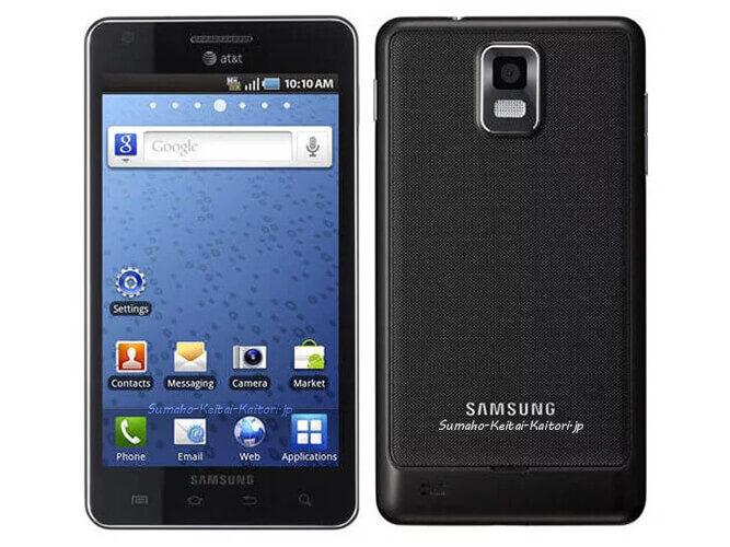 Infuse 4G SGH-I997 SAMSUNG の買取価格