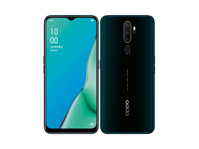 OPPO A5 2020 楽天版 の買取価格