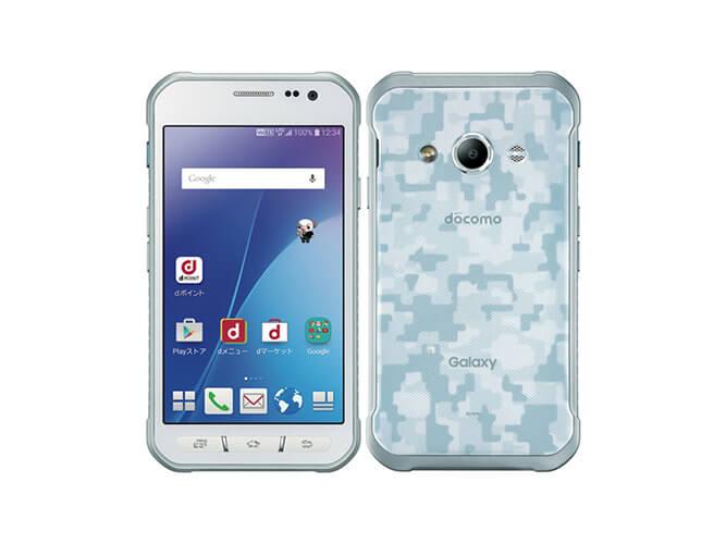 SAMSUNG docomo Galaxy Active neo SC-01H の買取価格