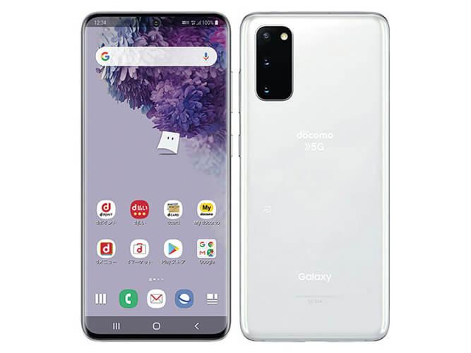 SAMSUNG docomo Galaxy S20 5G SC-51A の買取価格
