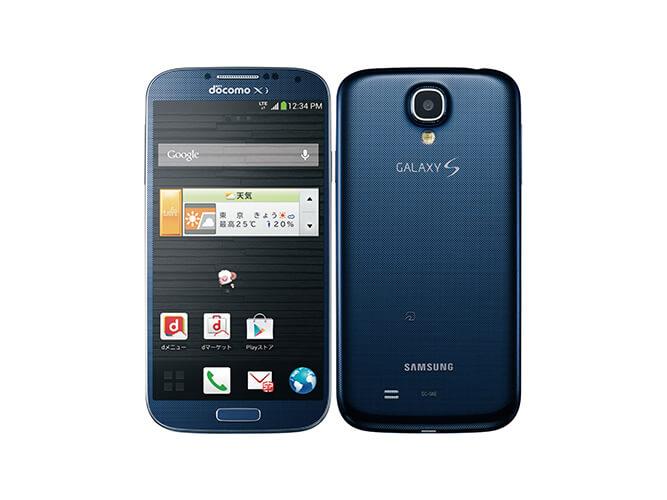 SAMSUNG docomo Galaxy S4 SC-04E の買取価格