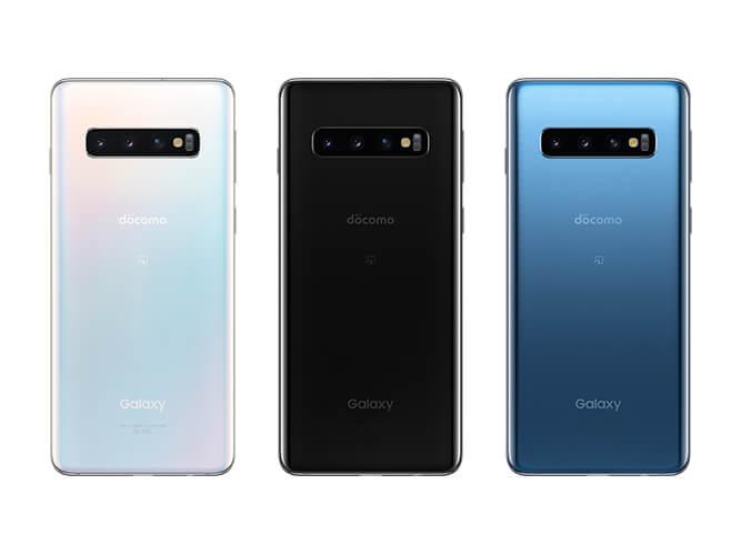 SAMSUNG docomo Galaxy S10 SC-03L の買取価格