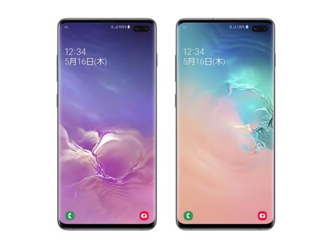 SAMSUNG au Galaxy S10+ SCV42 の買取価格
