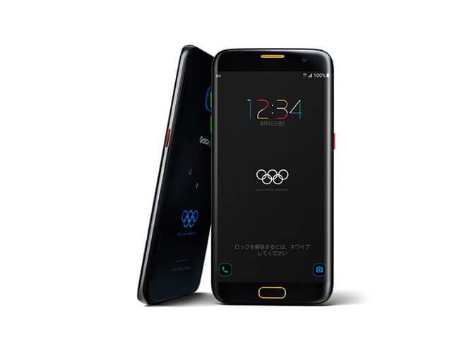 SAMSUNG au Galaxy S7 edge Olympic Games Edition SCV33 の買取価格