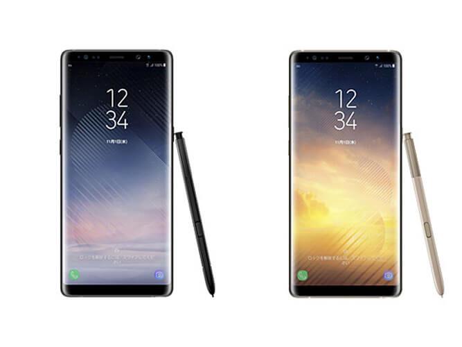 SAMSUNG au Galaxy Note8 SCV37 の買取価格