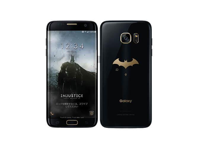 SAMSUNG au Galaxy S7 edge Injustice Edition SCV33 の買取価格