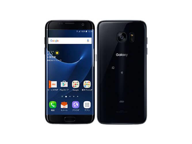 SAMSUNG au Galaxy S7 edge SCV33 の買取価格