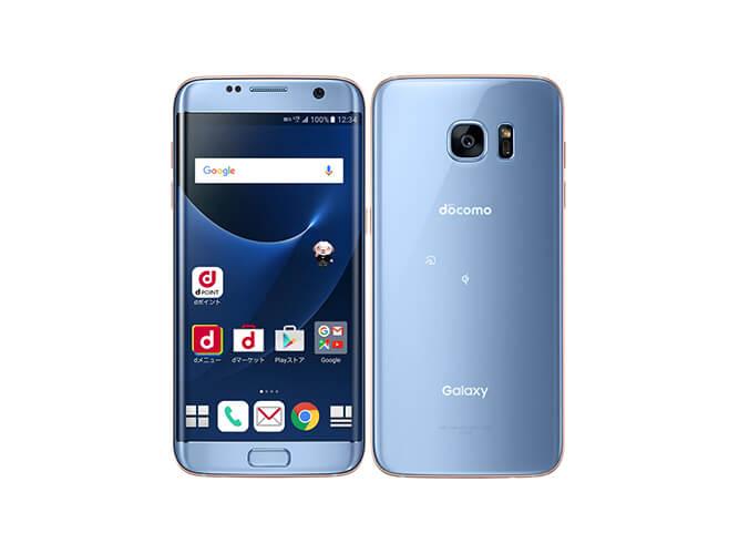 SAMSUNG docomo Galaxy S7 edge SC-02H の買取価格