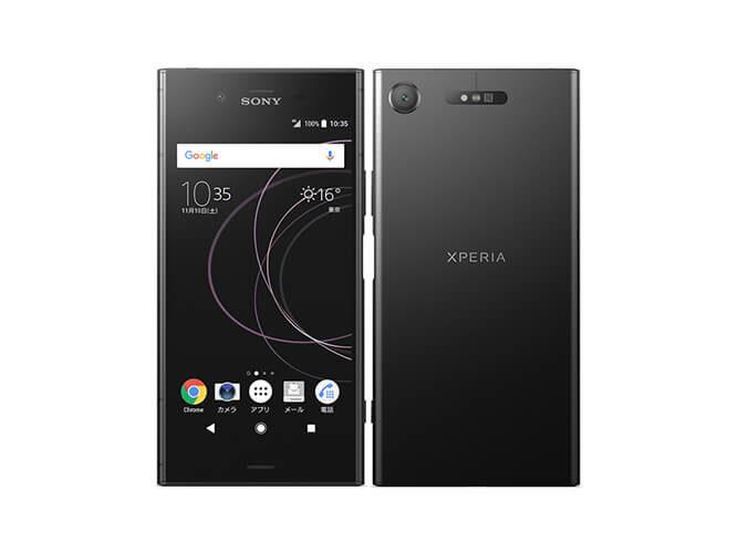 SONY Softbank Xperia XZ1 701SO の買取価格