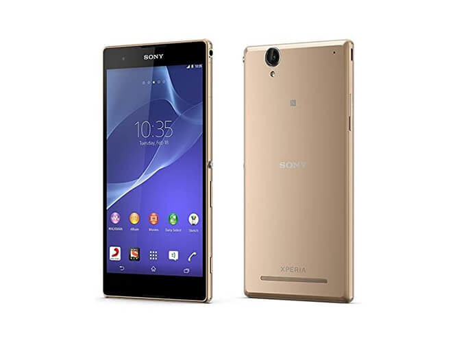 SONY Xperia T2 Ultra D5303 の買取価格