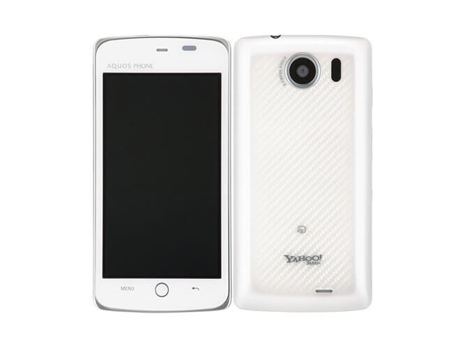 Yahoo! Phone 009SH Y SHARP Softbank の買取価格