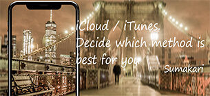 iPhone バックアップ iCloud、iTunes の特徴や違いを解説