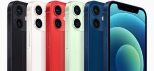 iPhone12 mini 買取価格モデル別一覧表