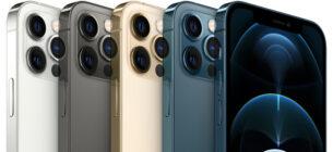 iPhone12 Pro 買取価格モデル別一覧表