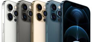 iPhone12 Pro Max 買取価格モデル別一覧表