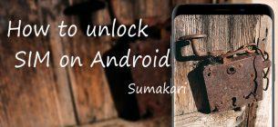 SIM ロック解除申込後の端末設定方法 Android 編